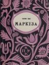 book-2163