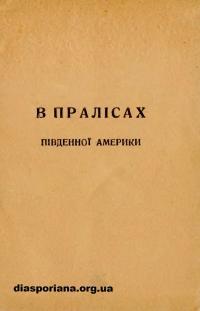 book-21630
