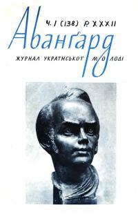 book-21634