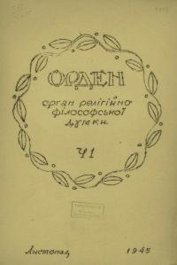 book-21638