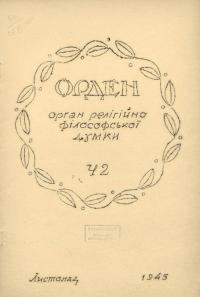 book-21639