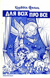 book-21640