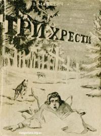 book-21662