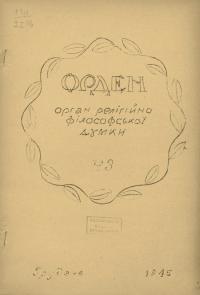 book-21669