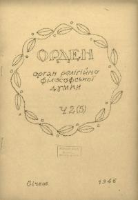 book-21671