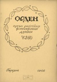 book-21674