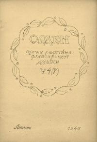book-21675