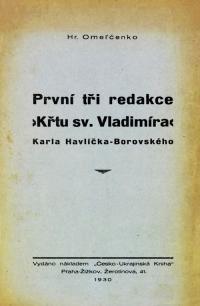 book-21685