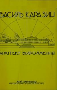 book-2170