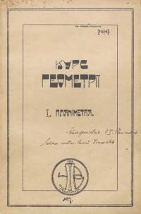 book-21708