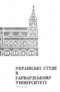 book-21715