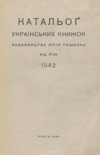 book-21735
