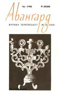 book-21755
