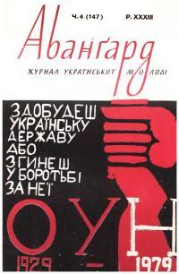 book-21757
