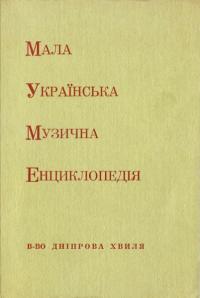 book-2176