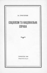 book-21763