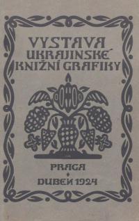 book-21769