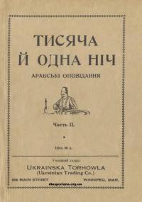 book-21795