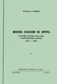 book-218