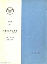 book-21807