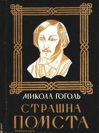 book-21808