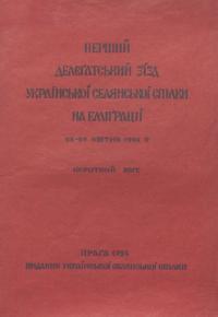 book-21809