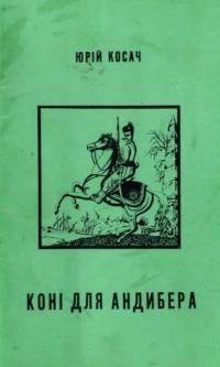 book-21815