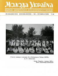 book-21828