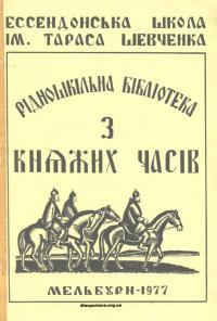book-21842