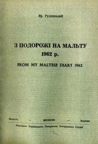 book-21843