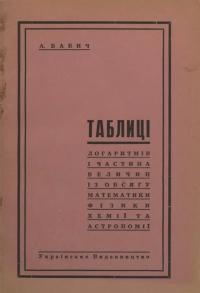 book-21850