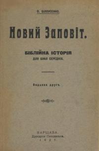 book-21851