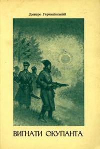 book-21854