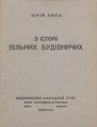 book-21862