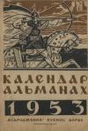 book-21871