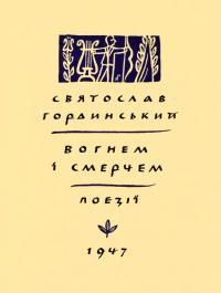 book-21877