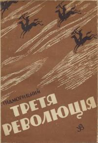 book-21884