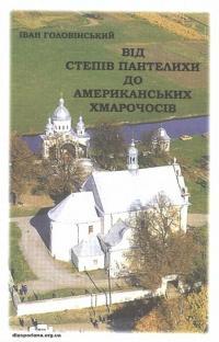 book-21900