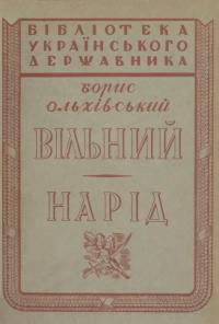 book-21905