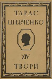 book-21907