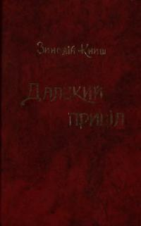 book-2192
