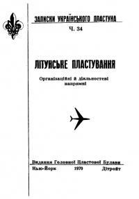 book-21921