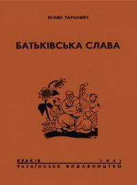 book-21928