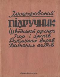 book-21940