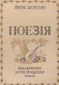 book-21943
