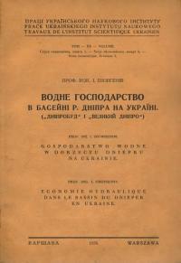 book-21944