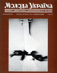 book-21953