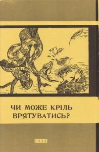 book-21956