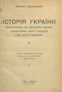 book-21969