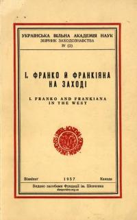 book-21971